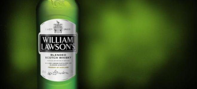 Купажированный виски Вильям Лоусон (William Lawson)