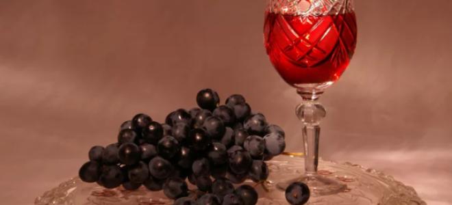 Наливка из винограда в домашних условиях