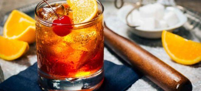 Старомодный коктейль