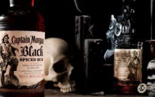 Сорта ямайского рома «Капитан Морган» (Captain Morgan) — пьем правильно