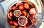 7 простых рецептов вина «Сангрия», и правила его употребления
