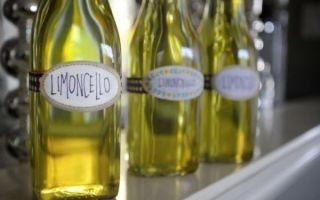Как пить Лимончелло — правила употребления ликера