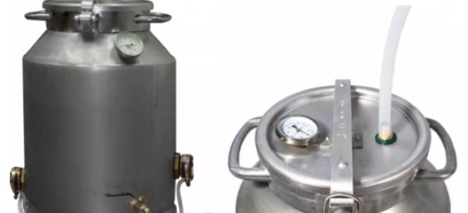 Из рук в руки куб самогонный аппарат мини пивоварни санкт петербурга