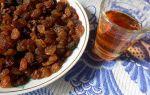 Настойка самогона на изюме — рецепты приготовления в домашних условиях