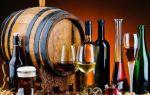 Правильная подготовка дубовой бочки для самогона — делаем элитный алкоголь