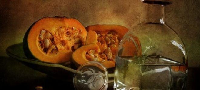 Пошаговое приготовление самогона из тыквы в домашних условиях