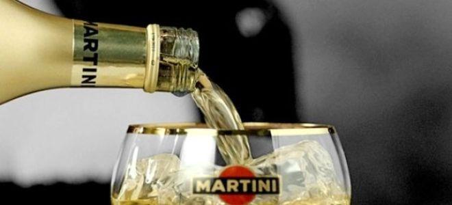 Виды Мартини (Martini)