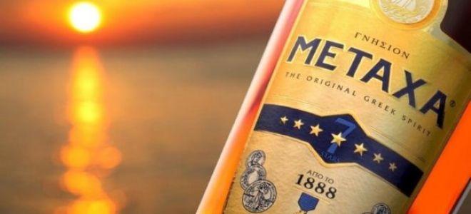 Греческий напиток Метакса (Metaxa)