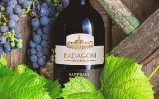 Красное сухое вино Саперави (Saperavi) — гордость Грузии