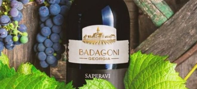 Красное сухое вино Саперави (Saperavi)