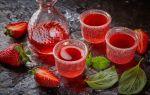 Клубничный ликер в домашних условиях — 2 простых рецепта