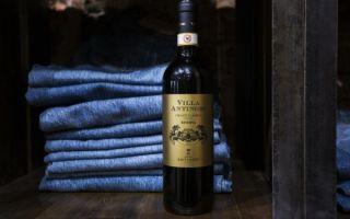 Обзор наиболее известных сортов вин «Кьянти» (Chianti)
