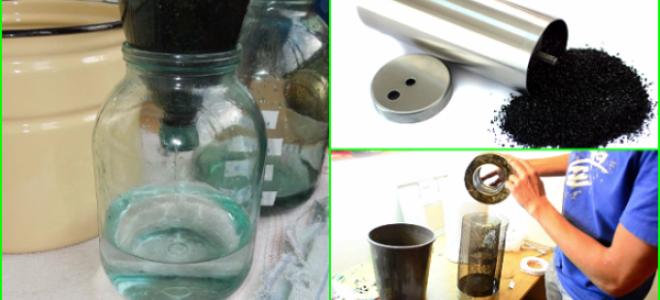 Как сделать угольный фильтр для очистки самогона своими руками?