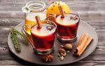 3 простых рецепта алкогольного сбитня — напитка древней Руси