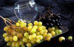 2 способа приготовления браги для самогона из винограда