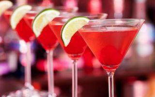 3 рецепта коктейля «Космополитен» — любимого напитка гламурных красавиц