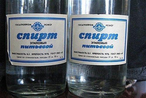 Как спирт сделать мягким