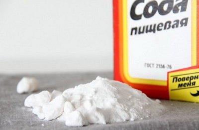 пищевая сода для осдака
