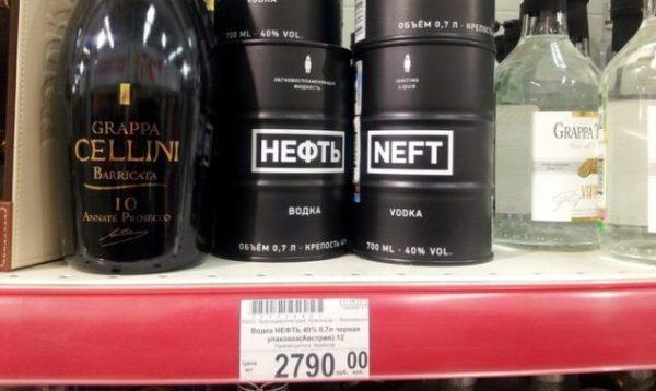 цена водки в магазине